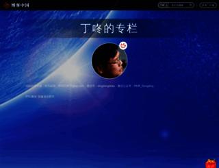 dingdong559.blogchina.com screenshot