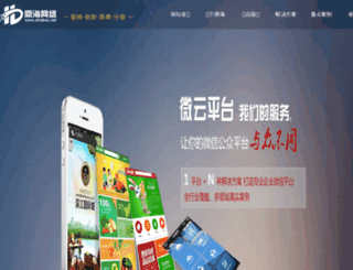 dinghai.net screenshot