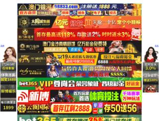 dinheirolegal.com screenshot