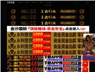 dinheiroseu.com screenshot
