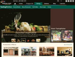 dining.macau.com screenshot