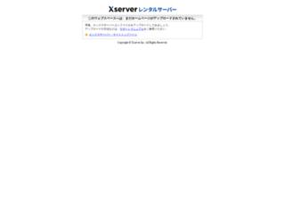 diningandwining.com screenshot