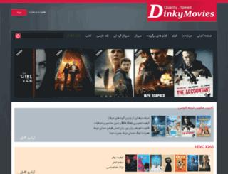 dinkymovies.com screenshot