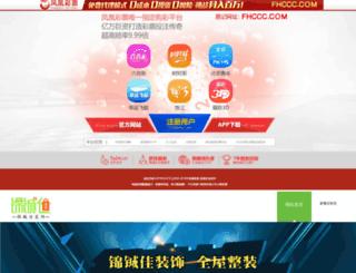 dinsain.com screenshot