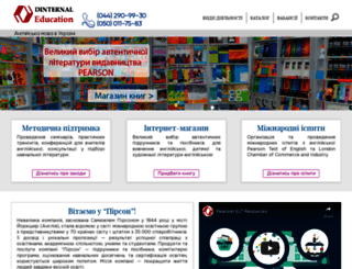 dinternal.com.ua screenshot