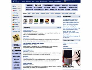 dioenglish.com screenshot