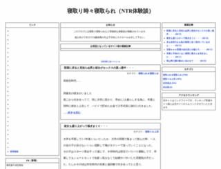 dion74.ru screenshot
