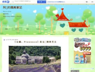 dionisia.pixnet.net screenshot