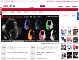 dior99.com screenshot