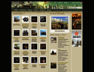 diorama.ru screenshot