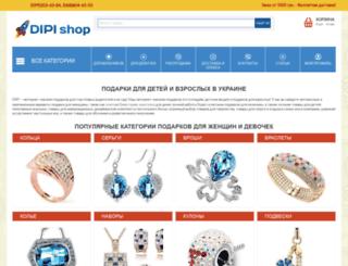 dipi.com.ua screenshot