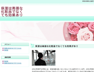 diplodocs.jp screenshot