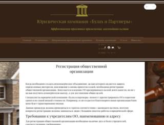 diplomatic-bg.com screenshot