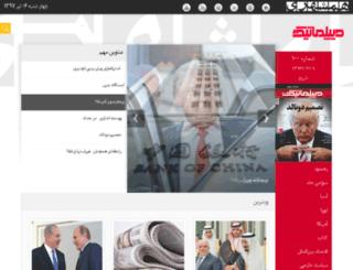diplomatic.hamshahrilinks.org screenshot