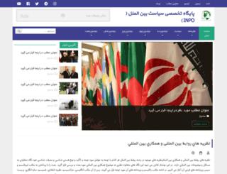 diplomatist.blogfa.com screenshot