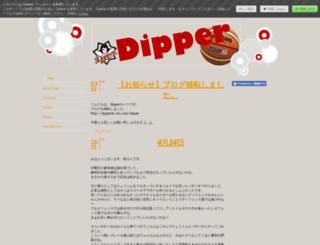 dipper07.jimdo.com screenshot