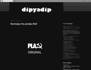 dipyadip.blogspot.com screenshot