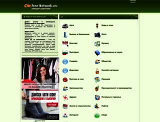 dir.free-network.info screenshot
