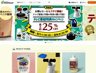 direct-teleshop.jp screenshot
