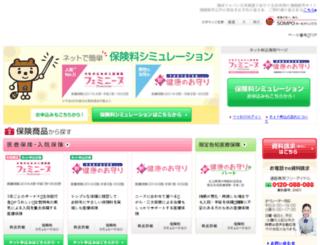 direct.nksj-himawari.co.jp screenshot