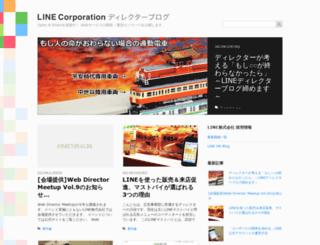directorblog.jp screenshot