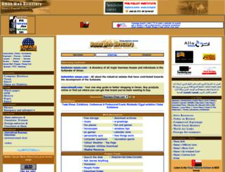 directory-oman.com screenshot