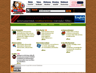 directory.dek-eng.com screenshot