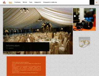 directory.gamos-vaptisi.gr screenshot