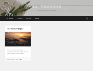 directory.wacowusa.com screenshot