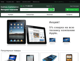 direkttarif.de screenshot