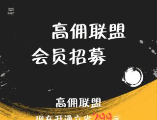 dirhh.com screenshot