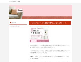 dirtiieblithe.com screenshot