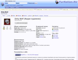 dirty-wolf-chameleon.furnation.ru screenshot