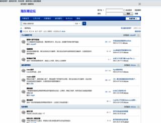 dirtysea.com screenshot