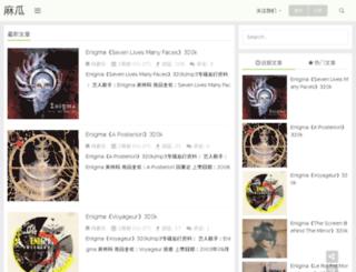 discmp3.com screenshot