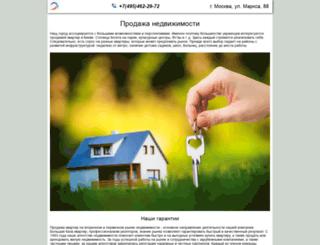 discontru.ru screenshot