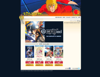 discotekmedia.com screenshot