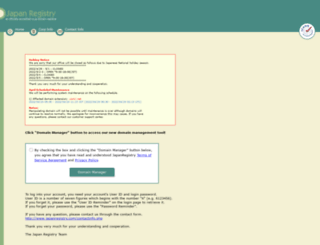 discount-domain.com screenshot