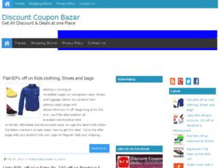 discountcouponbazar.com screenshot