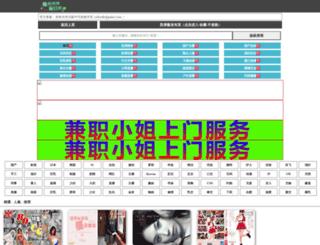 discountsteroidsuk.com screenshot