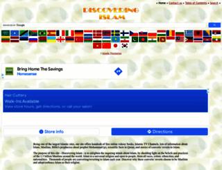 discoveringislam.org screenshot