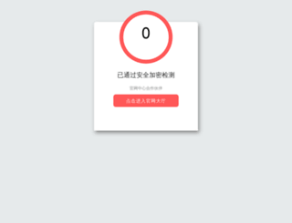 discovervenezuela.net screenshot