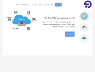 discoverwebidea.com screenshot