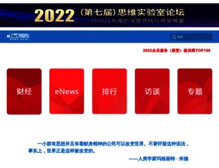 discovery.enet.com.cn screenshot