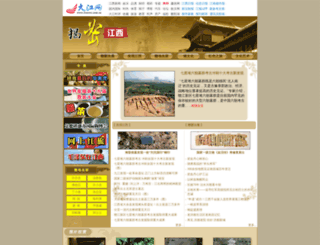discovery.jxnews.com.cn screenshot