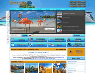 discovery.zp.ua screenshot