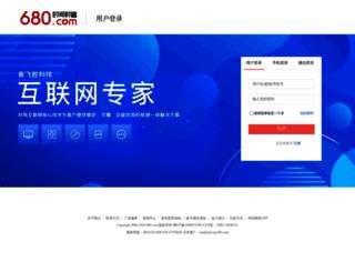 disk.680.com screenshot