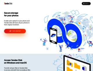 disk.yandex.com screenshot