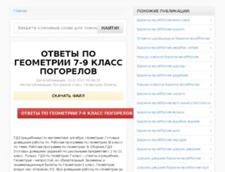 disk64.skachat-file-free.ru screenshot
