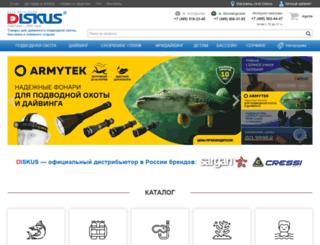 diskus.ru screenshot